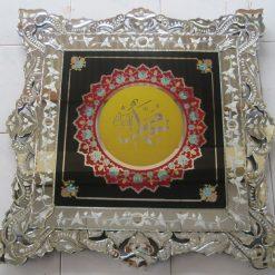 Hiasan Kaligrafi Dinding