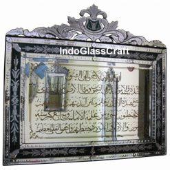 KD 005006 Kaligrafi Dinding