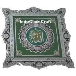 KD 005009 Kaligrafi Dinding