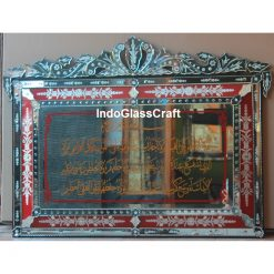 KD 005010 Kaligrafi Dinding