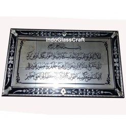 KD 005014 Kaligrafi Dinding