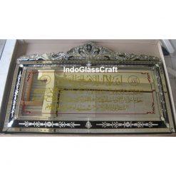 KD 005015 Kaligrafi Dinding