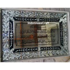 KD 005017 Kaligrafi Dinding